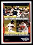 2005 Topps #734   -  Johnny Damon / Derek Lowe World Series Front Thumbnail