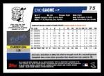2006 Topps #75  Eric Gagne  Back Thumbnail