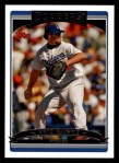 2006 Topps #75  Eric Gagne  Front Thumbnail