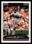 2006 Topps #17  Victor Santos  Front Thumbnail