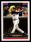 2006 Topps #12  Coco Crisp  Front Thumbnail