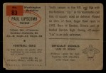 1954 Bowman #83  Paul Lipscomb  Back Thumbnail