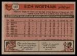 1981 Topps #107  Rich Wortham  Back Thumbnail