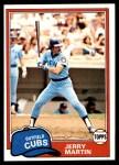 1981 Topps #103  Jerry Martin  Front Thumbnail