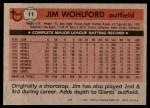1981 Topps #11  Jim Wohlford  Back Thumbnail