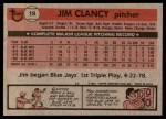 1981 Topps #19  Jim Clancy  Back Thumbnail