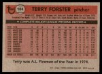 1981 Topps #104  Terry Forster  Back Thumbnail