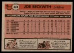 1981 Topps #231  Joe Beckwith  Back Thumbnail