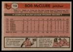 1981 Topps #156  Bob McClure  Back Thumbnail