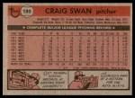 1981 Topps #189  Craig Swan  Back Thumbnail