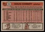 1981 Topps #162  Doug Corbett  Back Thumbnail