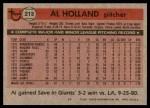 1981 Topps #213  Al Holland  Back Thumbnail