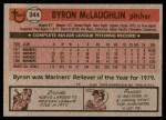 1981 Topps #344  Byron McLaughlin  Back Thumbnail