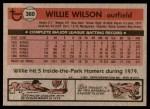 1981 Topps #360  Willie Wilson  Back Thumbnail