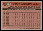 1981 Topps #518  Grant Jackson  Back Thumbnail