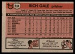 1981 Topps #544  Rich Gale  Back Thumbnail