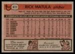1981 Topps #611  Rick Mahler  Back Thumbnail
