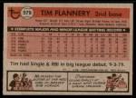 1981 Topps #579  Tim Flannery  Back Thumbnail