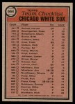 1981 Topps #664   White Sox Team Checklist Back Thumbnail