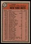 1981 Topps #681   Mets Team Checklist Back Thumbnail