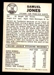 1960 Leaf #14  Sam Jones  Back Thumbnail