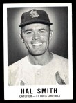 1960 Leaf #58 COR Hal R. Smith  Front Thumbnail