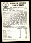 1960 Leaf #29  Ron Jackson  Back Thumbnail