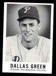 1960 Leaf #52  Dallas Green   Front Thumbnail