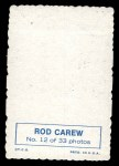 1969 Topps Deckle Edge #12  Rod Carew  Back Thumbnail