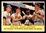1958 Topps #351   -  Hank Aaron / Eddie Mathews / Joe Adcock / Del Crandall Braves Fence Busters Front Thumbnail