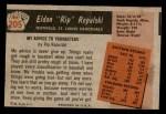 1955 Bowman #205  Eldon  Rip  Repulski  Back Thumbnail
