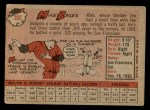 1958 Topps #302  Mike Baxes  Back Thumbnail