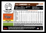 2006 Topps #128  Mike Cameron  Back Thumbnail