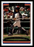 2006 Topps #175  Ivan Rodriguez  Front Thumbnail
