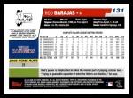2006 Topps #131  Rod Barajas  Back Thumbnail