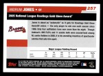2006 Topps #257   -  Andruw Jones Golden Glove Award Back Thumbnail
