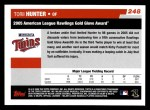 2006 Topps #248   -  Torii Hunter Golden Glove Award Back Thumbnail