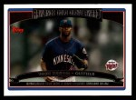 2006 Topps #248   -  Torii Hunter Golden Glove Award Front Thumbnail