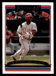 2006 Topps #205  Jimmy Rollins  Front Thumbnail