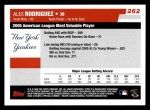 2006 Topps #262   -  Alex Rodriguez AL Most Valuable Player Back Thumbnail