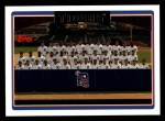 2006 Topps #275   Detroit Tigers Team Front Thumbnail
