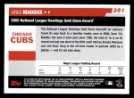 2006 Topps #251   -  Greg Maddux Golden Glove Award Back Thumbnail