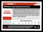 2006 Topps #251   -  Greg Maddux Golden Glove Back Thumbnail