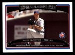 2006 Topps #251   -  Greg Maddux Golden Glove Award Front Thumbnail