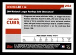 2006 Topps #253   -  Derrek Lee Golden Glove Award Back Thumbnail