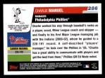 2006 Topps #286  Charlie Manuel  Back Thumbnail