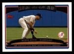 2006 Topps #246   -  Derek Jeter Golden Glove Award Front Thumbnail