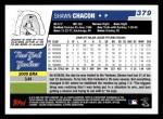 2006 Topps #379  Shawn Chacon  Back Thumbnail