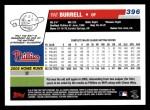 2006 Topps #396  Pat Burrell  Back Thumbnail