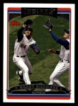 2006 Topps #354  Grady Sizemore  Front Thumbnail